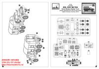 AR14802   1/144 ZiL-131 shelter (attach3 31236)