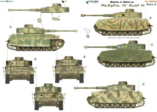 CD72072   Pz.Kpfw. IV Ausf. Н   Part II (thumb32437)
