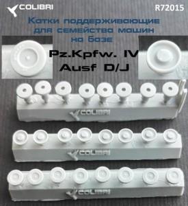 CDR72015   Pz IV катки поддерживающие (часть I) (attach1 32449)