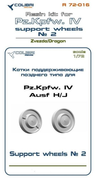 CDR72016   Pz IV катки поддерживающие (часть II) (thumb32452)