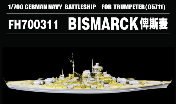 FH700311   WW II German Navy Battleship Bismarck(for Trumpeter 05711) 1/700 (thumb31471)