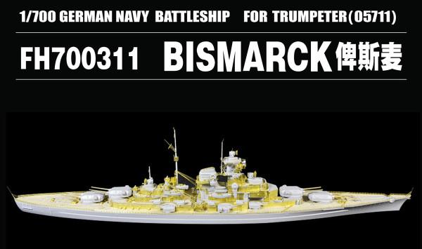 FH700311   WW II German Navy Battleship Bismarck(for Trumpeter 05711) 1/700 (thumb31471)