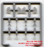 MMir35-018   US NAVY Mark 14 torpedo, 2 pcs (attach2 27926)