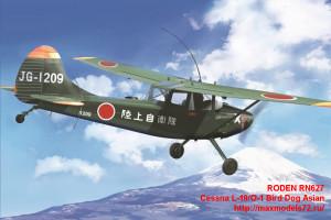 RN627   Cessna L-19/O-1 Bird Dog Asian (thumb27977)