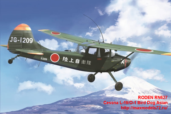 RN627   Cessna L-19/O-1 Bird Dog Asian (thumb27977)