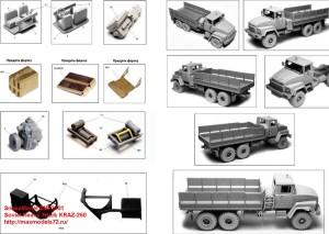 SM72001   Soviet heavy Truck KRAZ-260 (attach4 31883)
