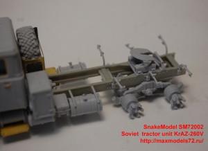 SM72002   Soviet  tractor unit KrAZ-260V (attach5 33573)