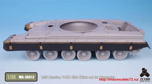 TetraMA-35012   1/35 Russian T-80B Sids Skirts set for Trumpeter (thumb33491)