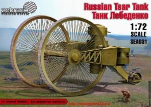ZebSEA031   Танк Лебеденко   Lebedenko Tank (thumb34963)