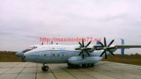 AAM4401   Antonov An-22 heavy turboprop cargo aircraft (attach10 34578)