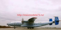 AAM4401   Antonov An-22 heavy turboprop cargo aircraft (attach12 34578)