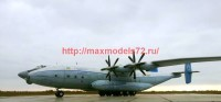 AAM4401   Antonov An-22 heavy turboprop cargo aircraft (attach13 34578)