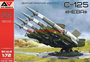 "AAM7215   S-125 ""Neva"" Surface-to-Air missile system (thumb34564)"