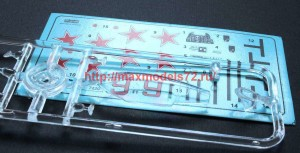 AAM7220   Ye-2A,  E-2a (attach6 34570)