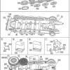 ACE72567   SdKfz.6 Zugkraftwagen 5t Pionier (attach8 35892)