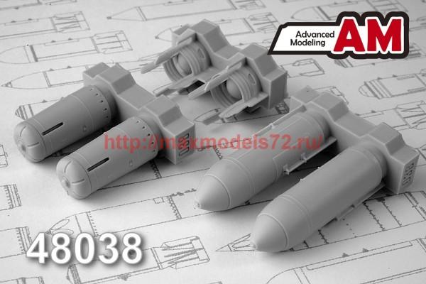 AMC 48038   ОФАБ-500 ШР, осколочно-фугасная авиабомба калибра 500 кг с разделяющейся БЧ (thumb38750)