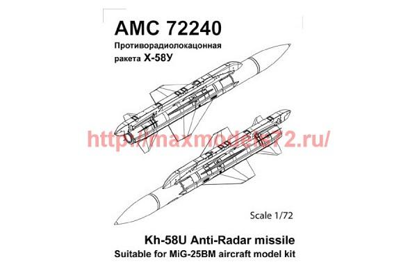 AMC 72240   Авиационная управляемая ракета Х-58У с пусковой АКУ-58 (thumb38814)