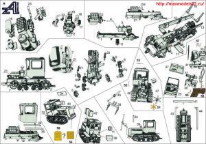 AMinA76   Трактор ДТ-75   Traktor DT-75 (attach2 30964)