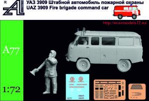 AMinA77   УАЗ 3909 Штабной автомобиль пожарной охраны   UAZ 3909 Fire brigade command car (thumb31231)