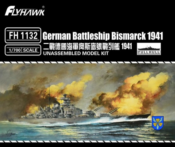 FH1132   German Battleship Bismarck 1941 (thumb33949)