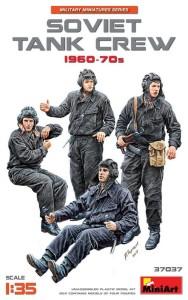 MA37037   Soviet tank crew, 1960-70s (thumb34453)