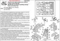 MS72005 — окрасочные маски для переплета кабины и колес шасси вертолета Ми-24А (Звезда) (attach1 38466)