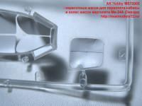 MS72005 — окрасочные маски для переплета кабины и колес шасси вертолета Ми-24А (Звезда) (attach5 38466)