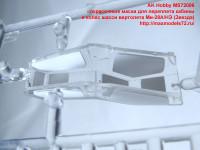 MS72006 — окрасочные маски для переплета кабины и колес шасси вертолета Ми-28А/НЭ (Звезда) (attach8 38477)