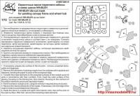 MS72015 — окрасочные маски для переплета кабины и колес шасси вертолета HH-60 J/H (Italeri) (attach1 38579)