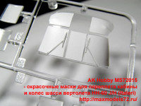MS72015 — окрасочные маски для переплета кабины и колес шасси вертолета HH-60 J/H (Italeri) (attach3 38579)