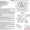 MS72016 - окрасочные маски для переплета кабины и колес шасси вертолета UH-60 (Italeri) (attach1 38588)