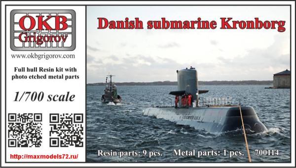 OKBN700114   Danish submarine Kronborg (thumb31931)