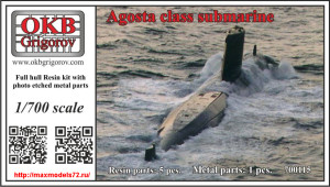 OKBN700115   Agosta class submarine (thumb31935)