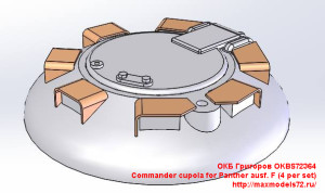 OKBS72364   Commander cupola for Panther ausf. F (4 per set) (thumb31928)