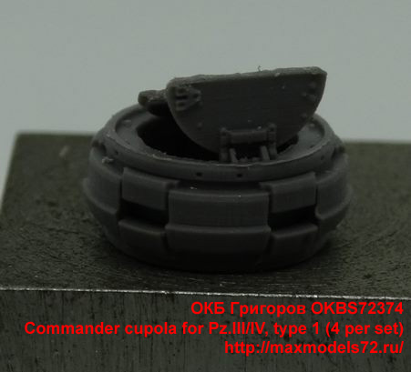 OKBS72374   Commander cupola for Pz.III/IV, type 1 (4 per set) (thumb34271)