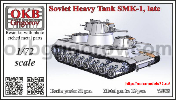OKBV72068   Soviet Heavy Tank SMK-1, late (thumb31923)