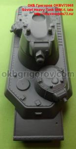 OKBV72068   Soviet Heavy Tank SMK-1, late (attach3 31923)