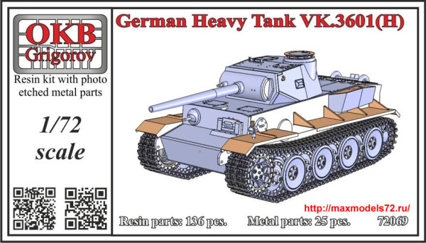 OKBV72069   German Heavy Tank VK.3601(H) (thumb34283)