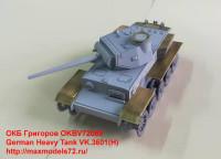 OKBV72069   German Heavy Tank VK.3601(H) (attach6 34283)