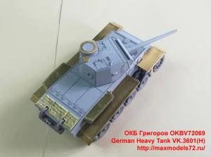 OKBV72069   German Heavy Tank VK.3601(H) (attach7 34283)