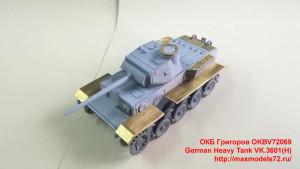 OKBV72069   German Heavy Tank VK.3601(H) (attach9 34283)