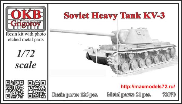 OKBV72070   Soviet Heavy Tank KV-3 (thumb34294)