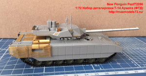 Penf72096 1:72 Набор деталировки Т-14 Армата (ФТД)   1:72 PE detailing T-14 ARMATA (attach5 34092)