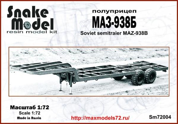 SM72004   Полуприцеп МАЗ-938Б soviet semitraier MAZ-938B (thumb38376)