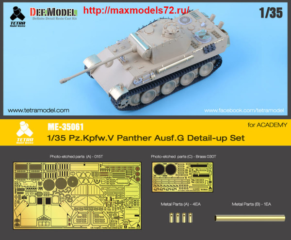 TetraME-35061   1/35 Pz.Kpfw.V Panther Ausf.G Detail-up Set for ACADEMY (thumb39003)