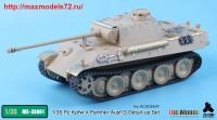 TetraME-35061   1/35 Pz.Kpfw.V Panther Ausf.G Detail-up Set for ACADEMY (attach1 39003)