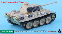 TetraME-35061   1/35 Pz.Kpfw.V Panther Ausf.G Detail-up Set for ACADEMY (attach2 39003)