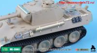 TetraME-35061   1/35 Pz.Kpfw.V Panther Ausf.G Detail-up Set for ACADEMY (attach3 39003)