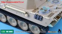 TetraME-35061   1/35 Pz.Kpfw.V Panther Ausf.G Detail-up Set for ACADEMY (attach5 39003)