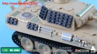 TetraME-35061   1/35 Pz.Kpfw.V Panther Ausf.G Detail-up Set for ACADEMY (attach8 39003)